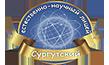 Логотип научного лицея в Сургуте